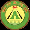 大同市御河生态林管理处